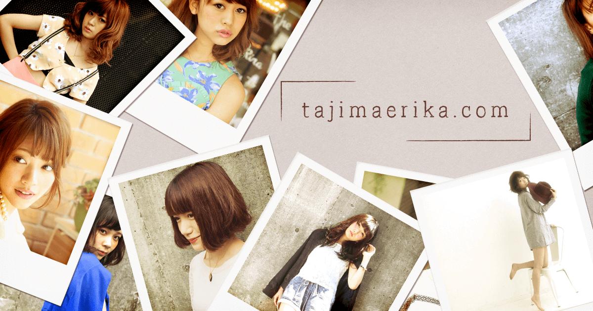 tajimaerika.com
